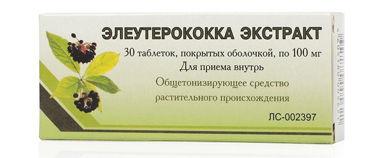Полезный допинг элеутерококк: инструкция по применению настойки