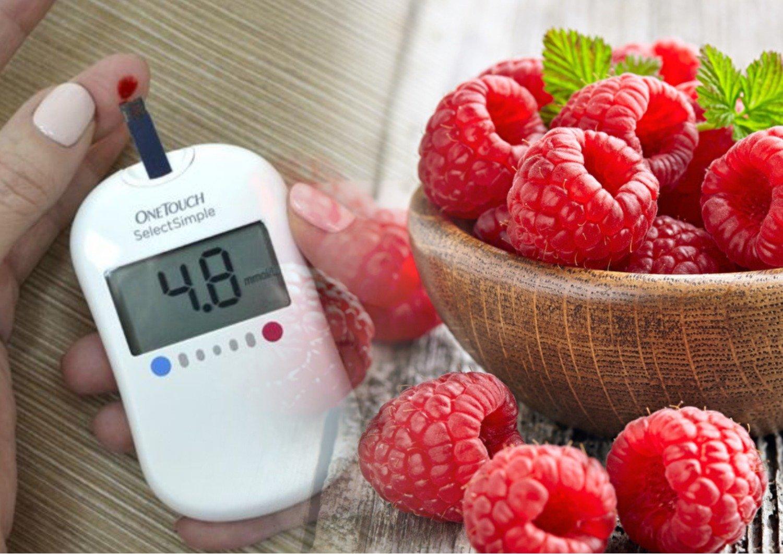 Малина при диабете