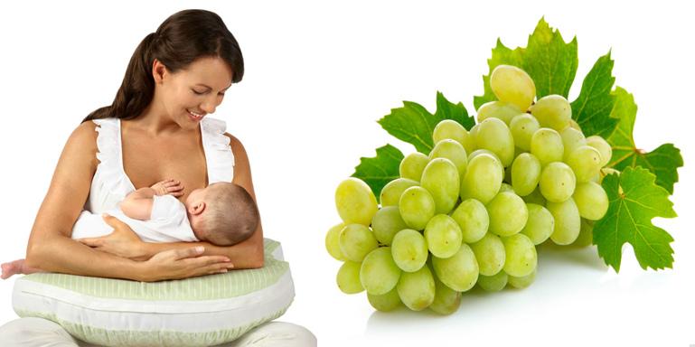 Зеленый виноград кормящей маме