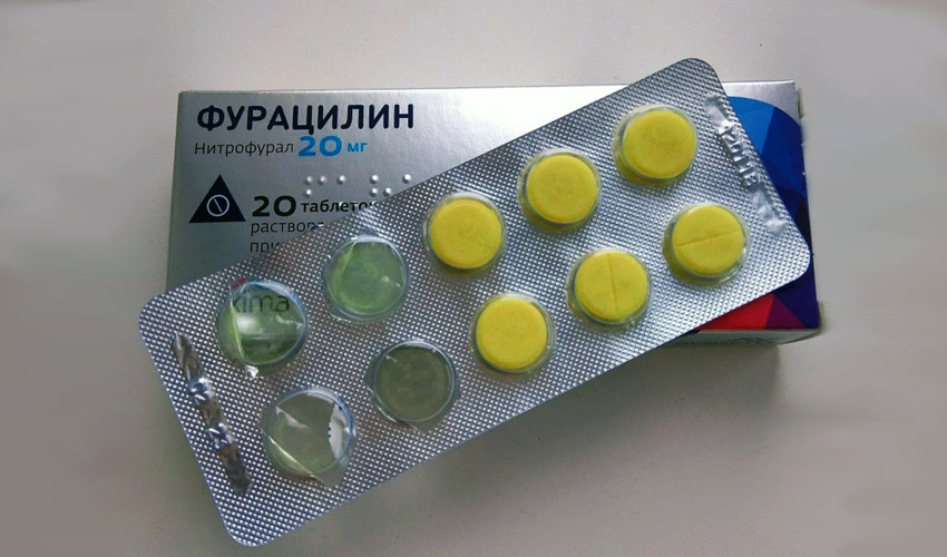 Фурацилин Нитрофурал