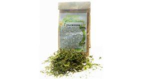 сухая трава,упаковка