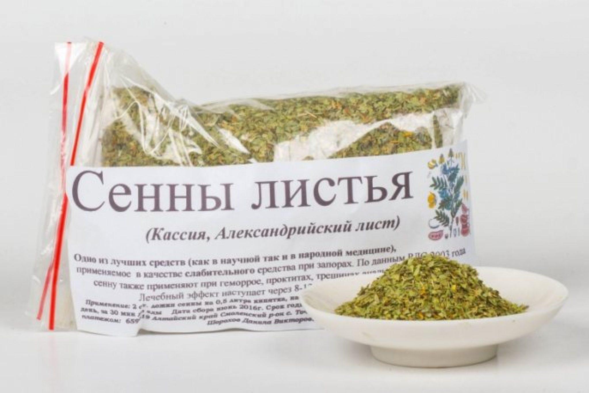 Похудение с помощью зеленого чая отзывы