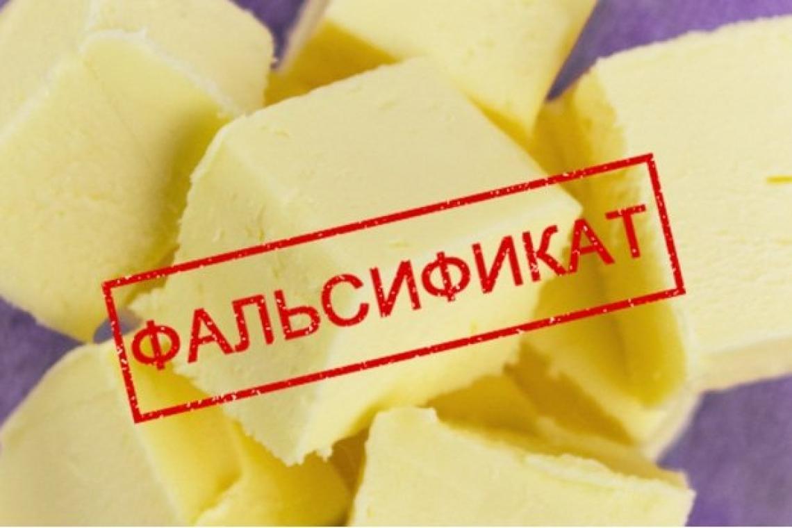 красная надписПапа научил, как выбрать настоящее сливочное масло за минуту на рынке и в магазинеь на кусках сливочного масла