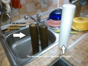 чистый и грязные фильтры для воды