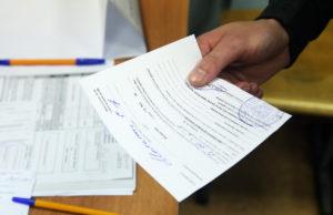 документ в руке