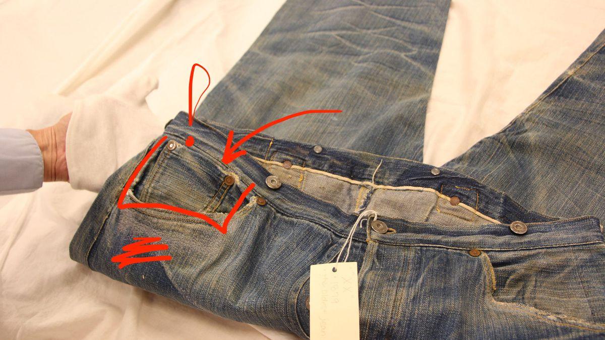 Самые старые джинсы в мире