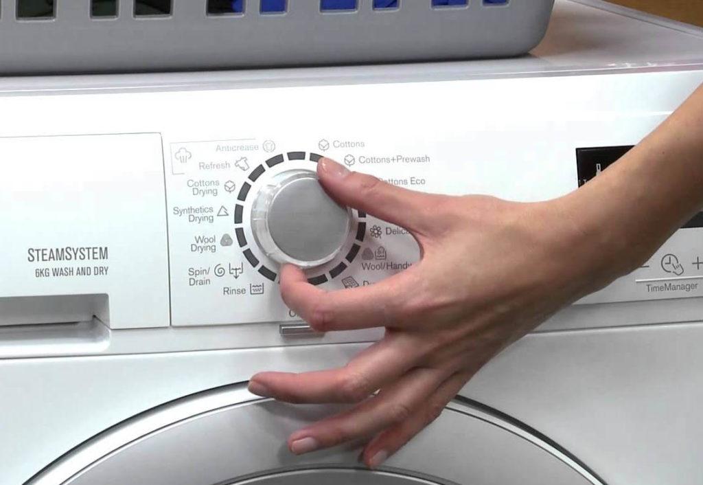 Выбор программа стиральной машины