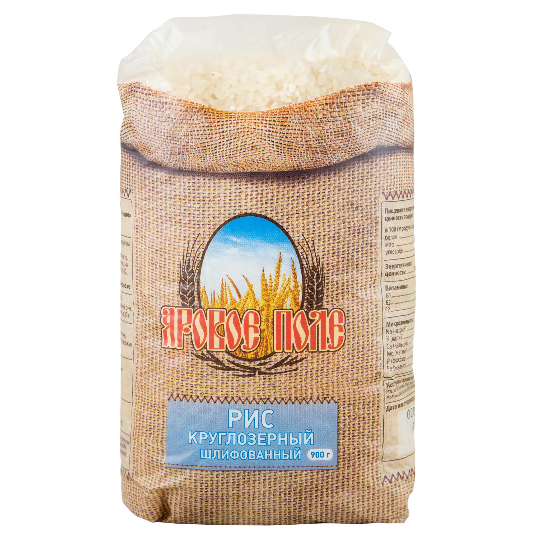 Рис Яровое поле