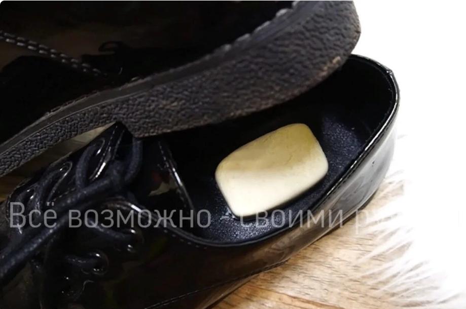 Для чего я кладу в обувь кусочек мыла