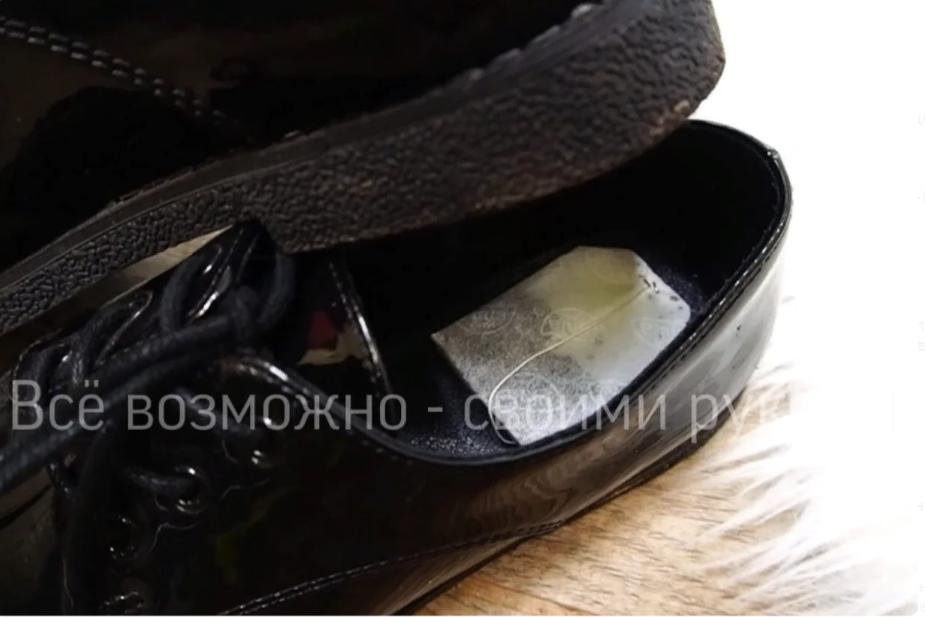 Чайный пакетик для обуви