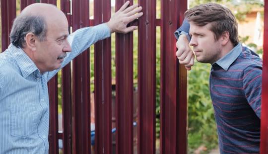 5 вещей, о которых не надо говорить соседям