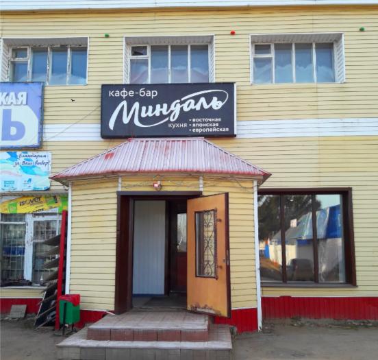Зашли с мужем пообедать в бар, поели на 370 рублей