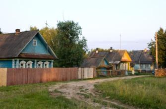 В деревни дома не продаются, уехать невозможно