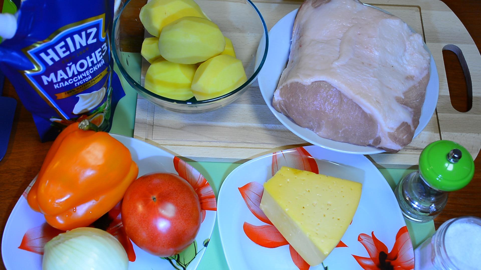 Ингридиенты для мяса по французски