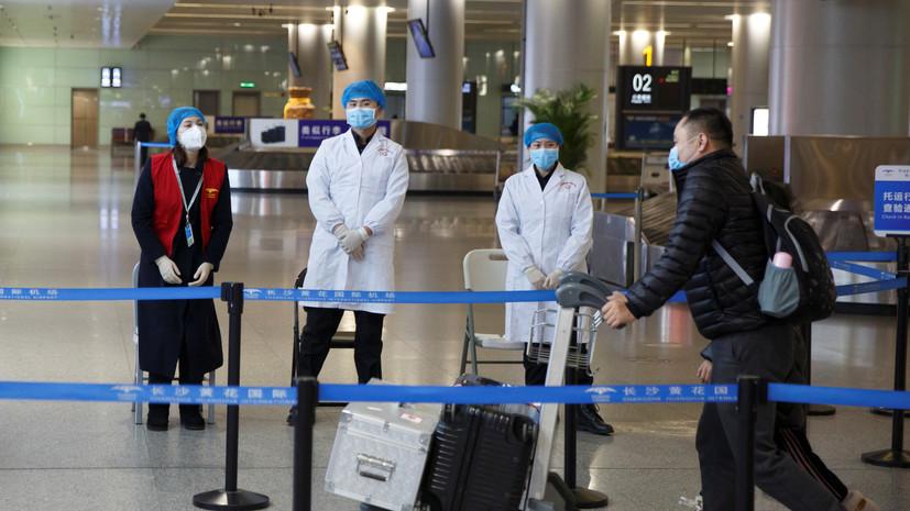 Запрет на перелеты из Китая