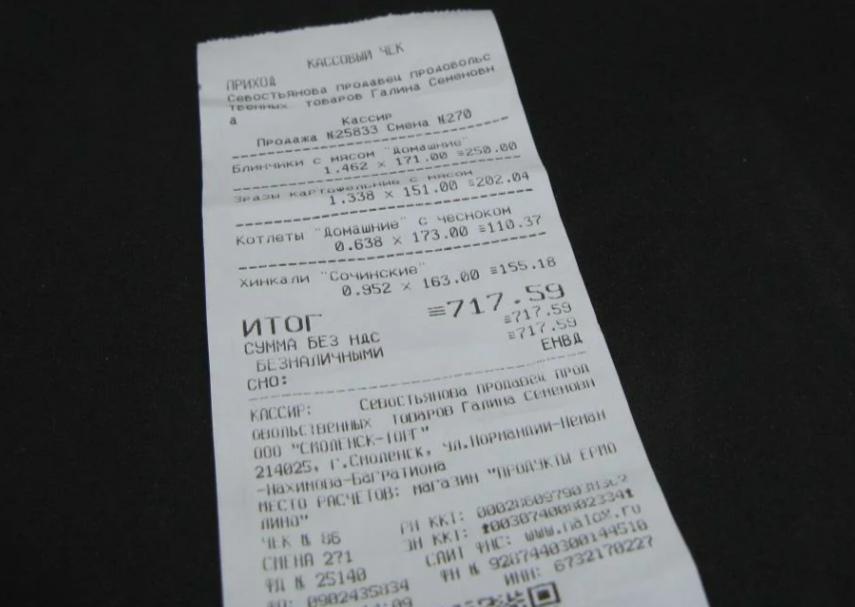Хинкали 163 рубля за кг
