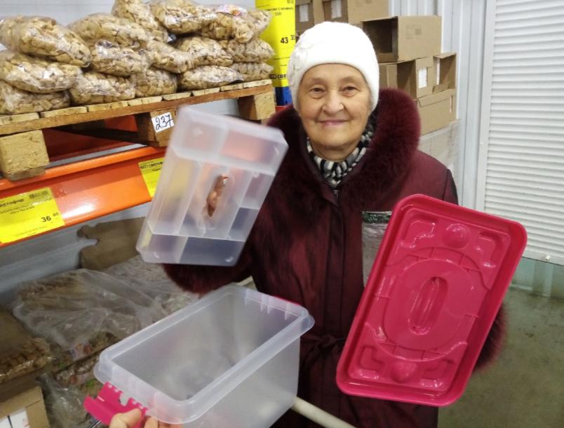 Пластиковый пищевой контейнер