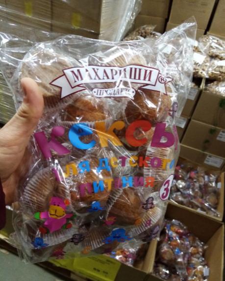 детские кексы Махариши