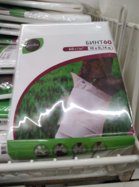 Бинты для деревьев