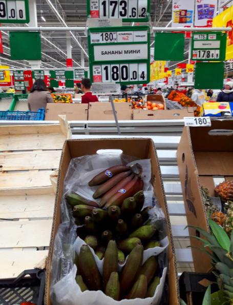 В Ашане красные бананы