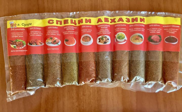 Почему я перестала покупать абхазские приправы