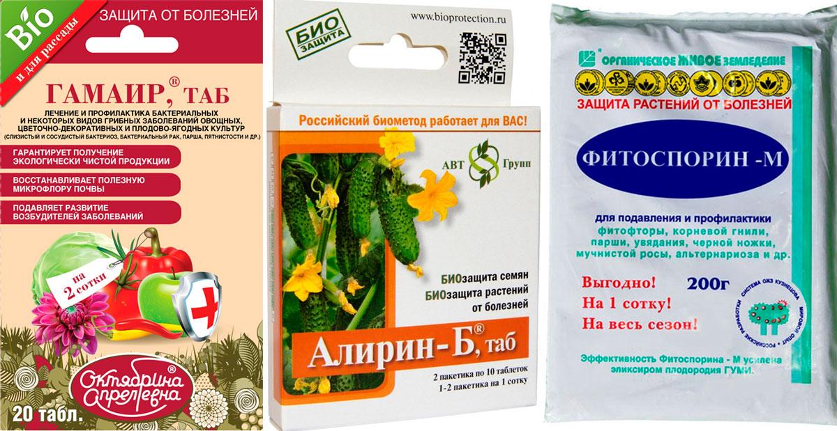 Биопрепараты для профилактики заболеваний
