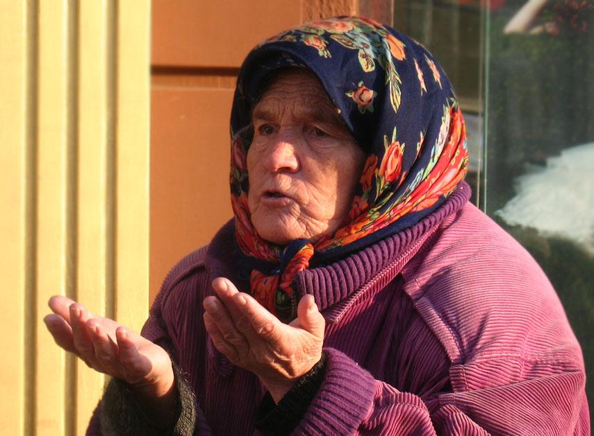 Бабушка соседка