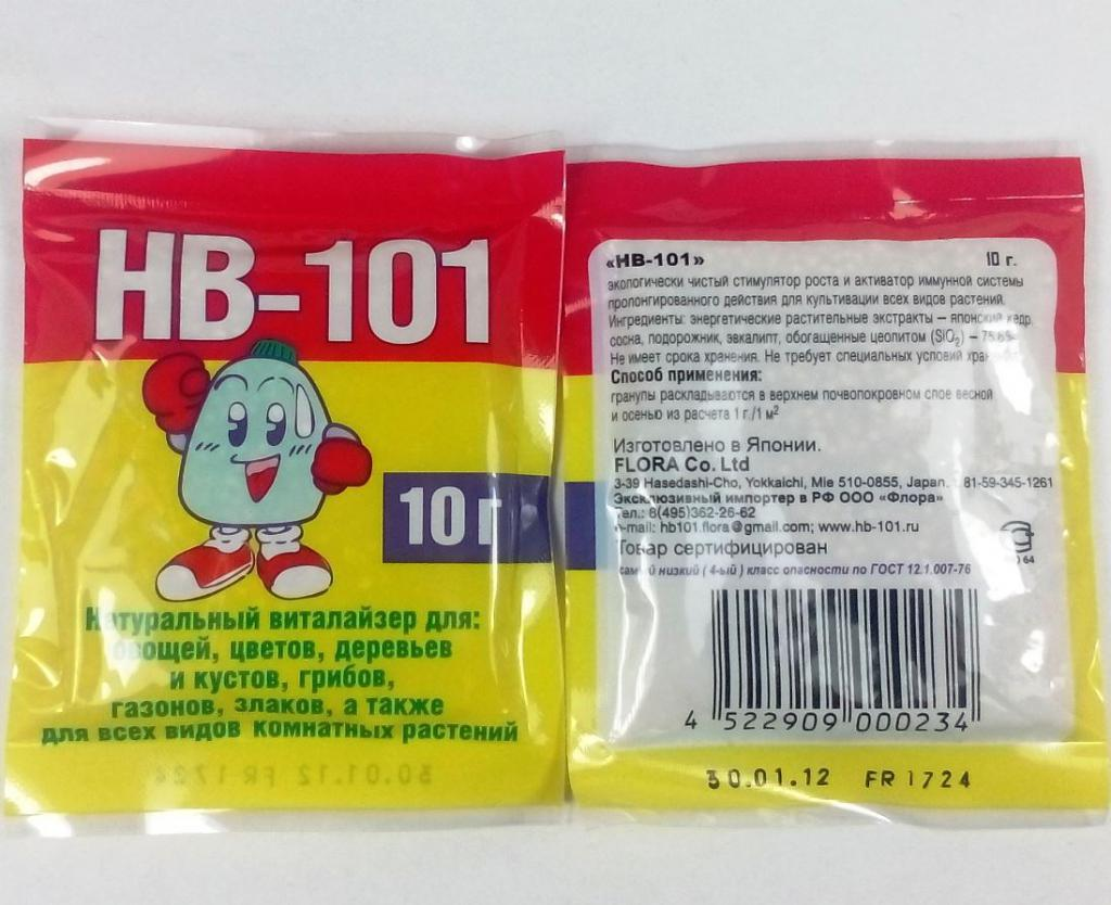 HB 101 стимулятор роста