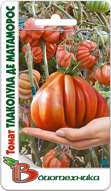 Биотехника семена