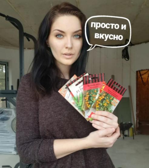 Огород на окне за 2000 рублей