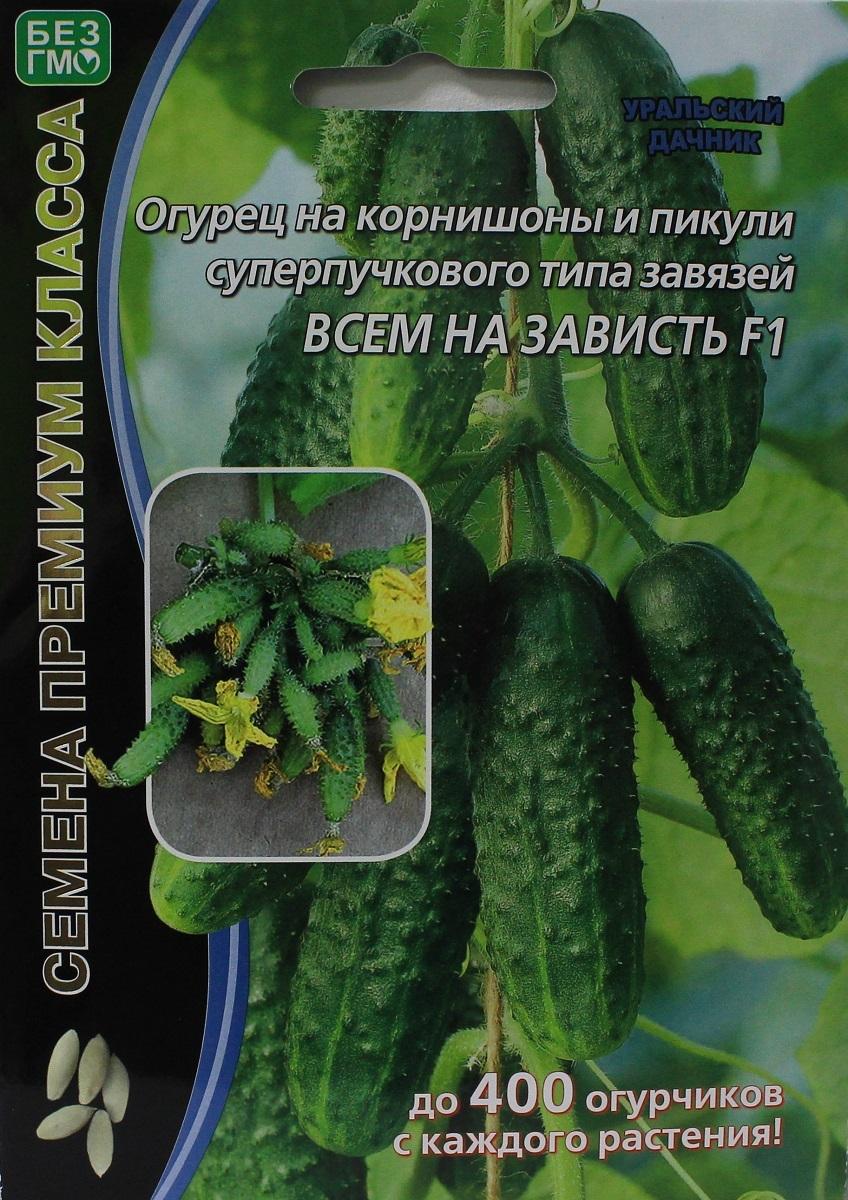 Уральский дачник семена