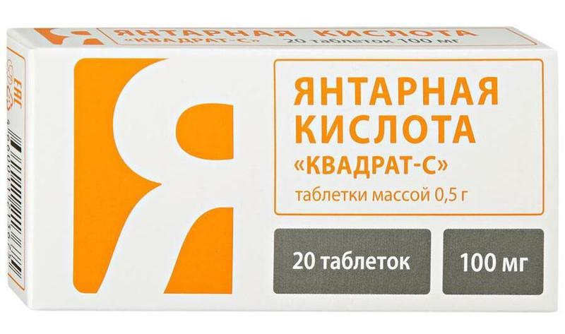 Янтарная кислота таблетки