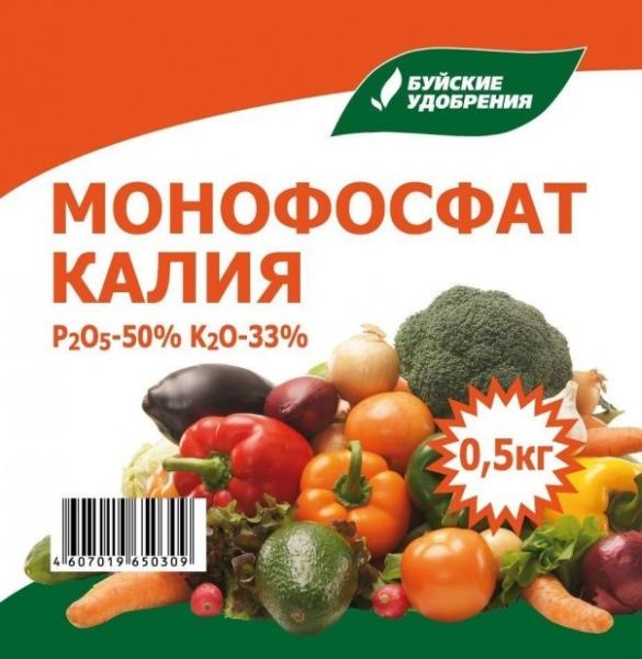 Удобрение для цветов монофосфат калия