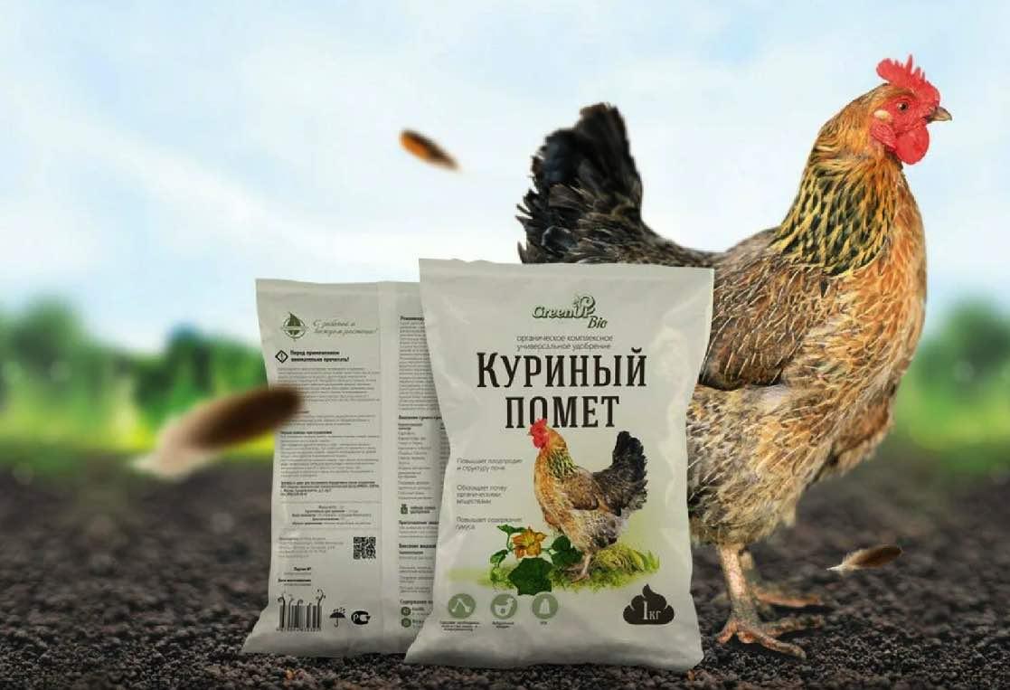 Куриный помёт в качестве удобрения